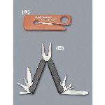 Emi-Emergency Medical EMI-4000 Lifesaver Seat Belt Cutter